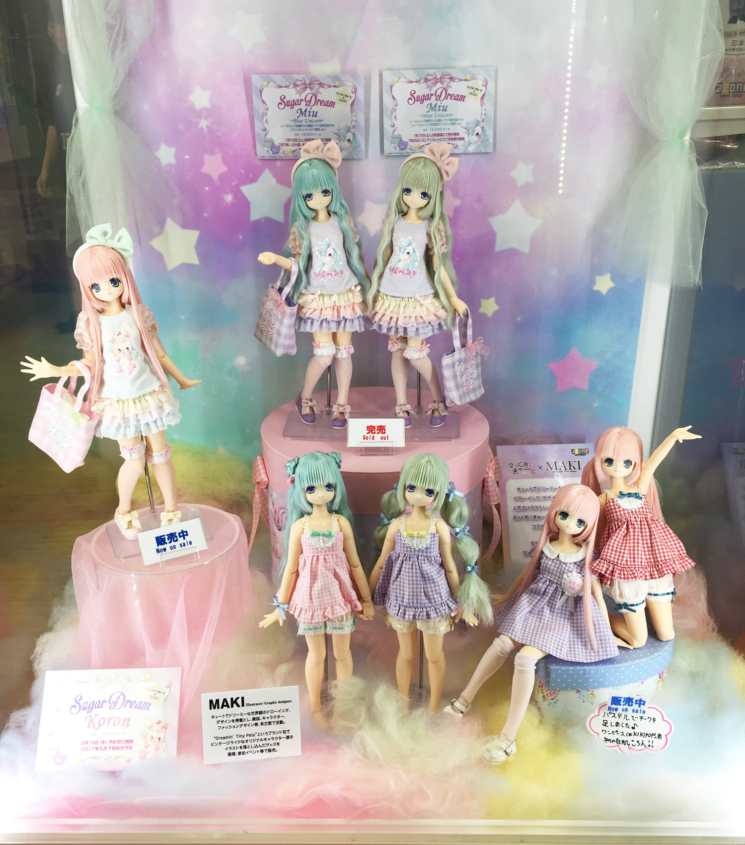 azone label shop
