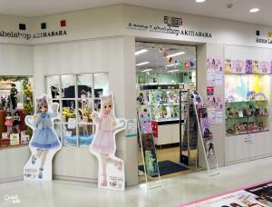 azone label shop