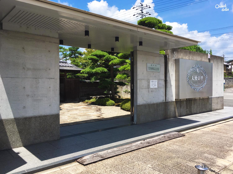 Tenshi-no-Sato