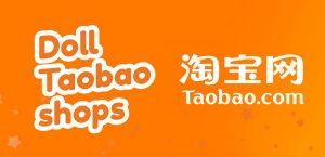 doll taobao shops